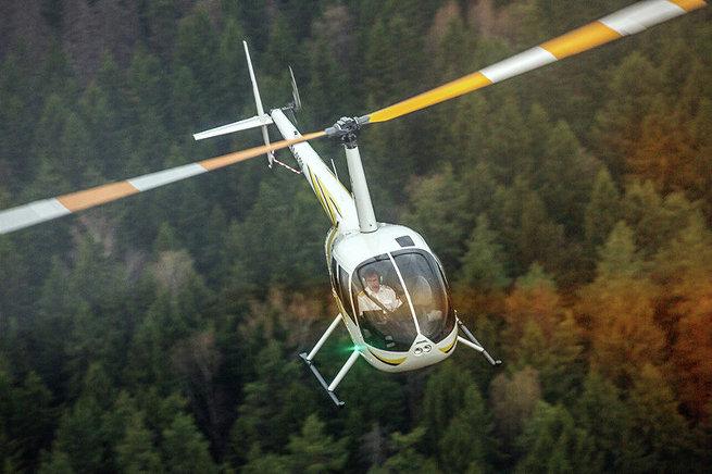 Концепция развития вертолетного мульти-центра в Москве