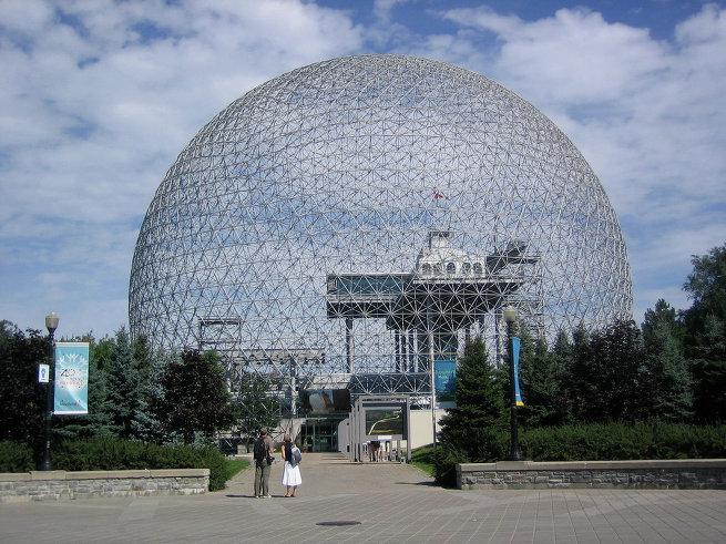 Музей Биосфера