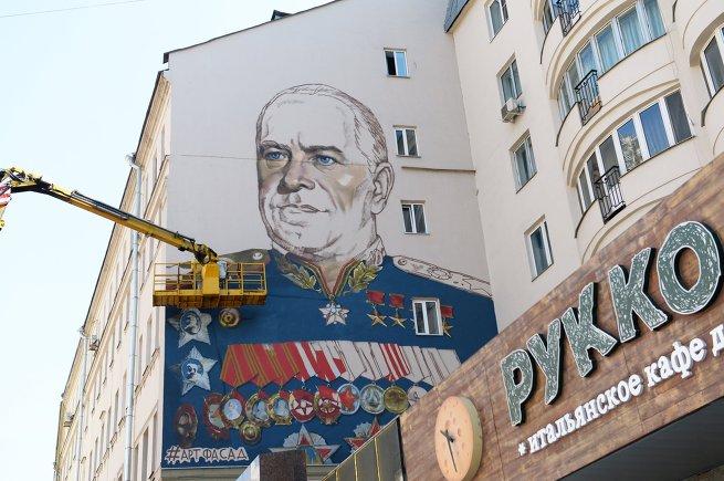 Граффити с маршалом Г.Жуковым на Арбате в Москве