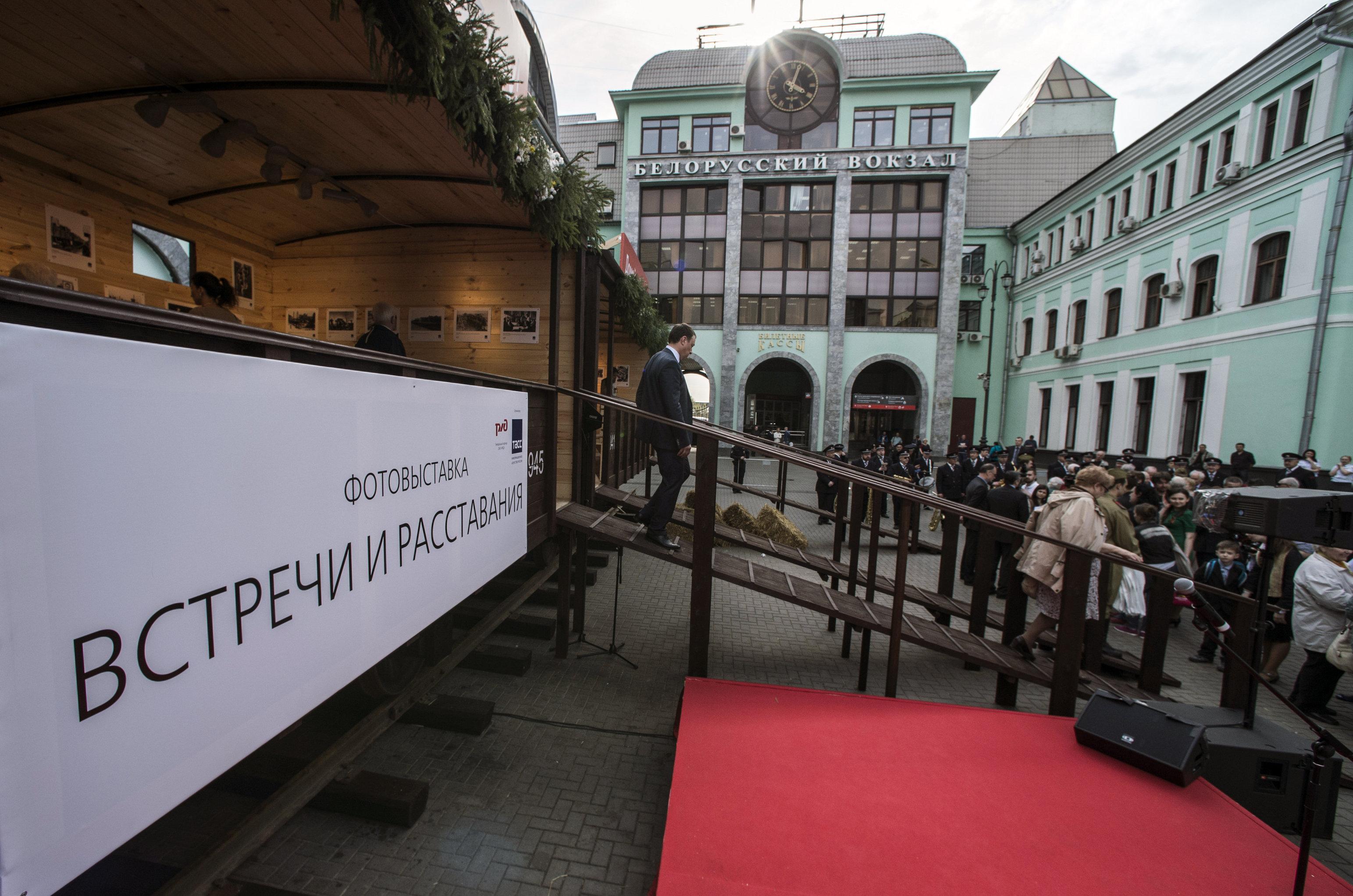 Открытие фотовыставки Встречи и расставания на Белорусском вокзале