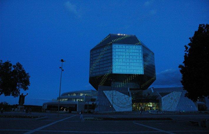 Здание Национальной библиотеки Беларуси