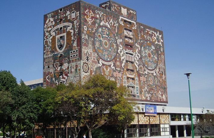 Центральная библиотека в Мехико