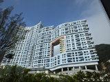 Отель Repulse Bay в Гонконге