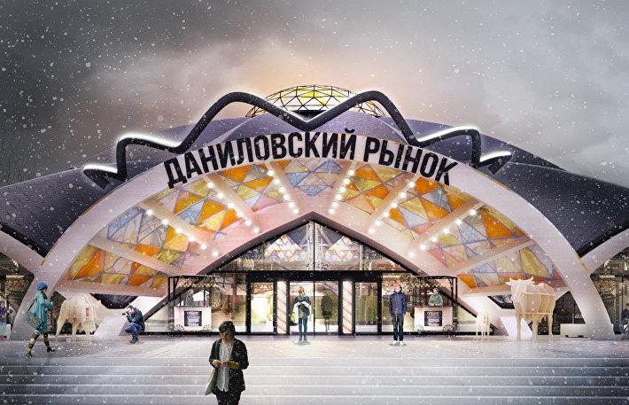 Рендер Даниловского рынка