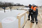 Строительство катка в ЦПКиО имени Горького в Москве