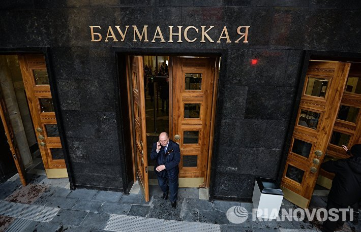 Станция Московского метрополитена Бауманская открылась после реконструкции