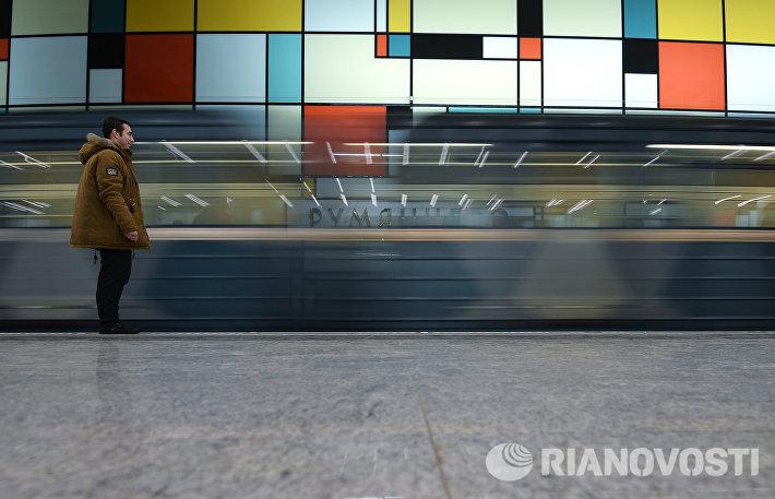 Открытие станции метро Румянцево в Москве