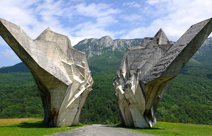 Мемориал партизанам в Боснии и Герцеговине