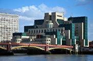 Штаб-квартира британской разведки МИ-6
