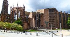Собор Святого Михаила в Ковентри