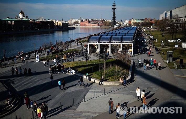 Вид на парк искусств «Музеон» в Москве