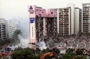 Обрушение ТЦ в Сеуле