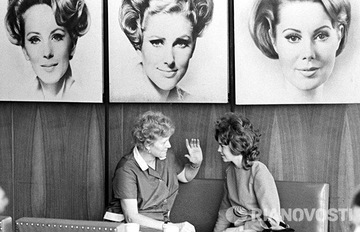 Парикмахер И.Гаврилова в салоне красоты Чародейка