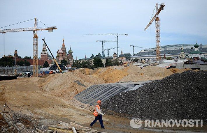 Строительство комплекса Зарядье в Москве