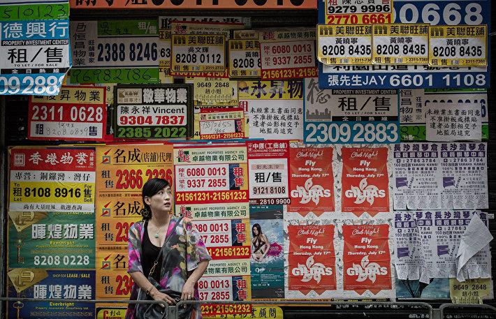 Объявление о сдаче и продаже жилья в Гонкноге