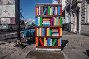 Граффити в Дублине