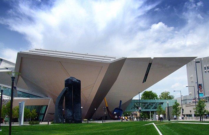 Денверский музей