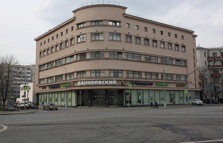 Универмаг Даниловский