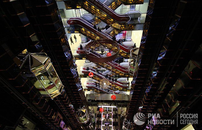 Торговый центр Европейский в Москве