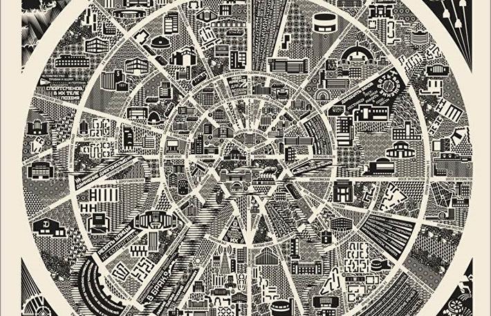 Карта конструктивистской Москвы