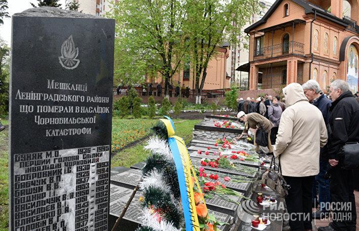 Мероприятия в Киеве, посвященные 30-летней годовщине аварии на Чернобыльской АЭС