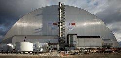 Завершается сооружение нового укрытия над четвертым энергоблоком Чернобыльской АЭС