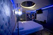 Love-отель в Сантьяго, Чили