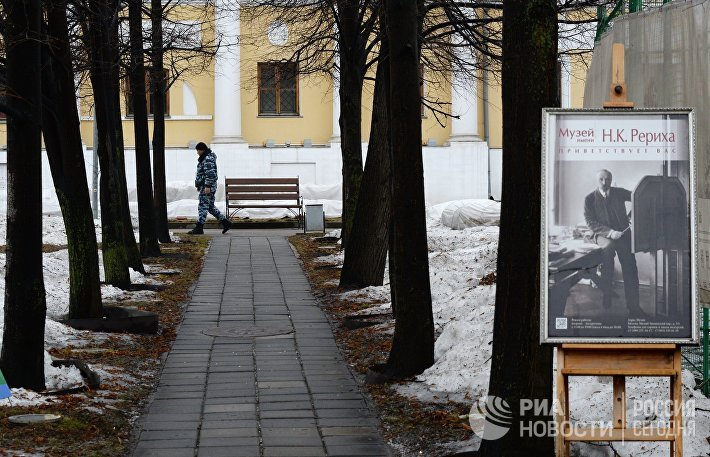 Сотрудники правоохранительных органов проводят обыск в московском Международном центре Рерихов
