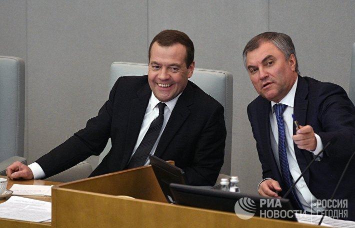 Премьер-министр РФ Д. Медведев выступил в Государственной Думе РФ