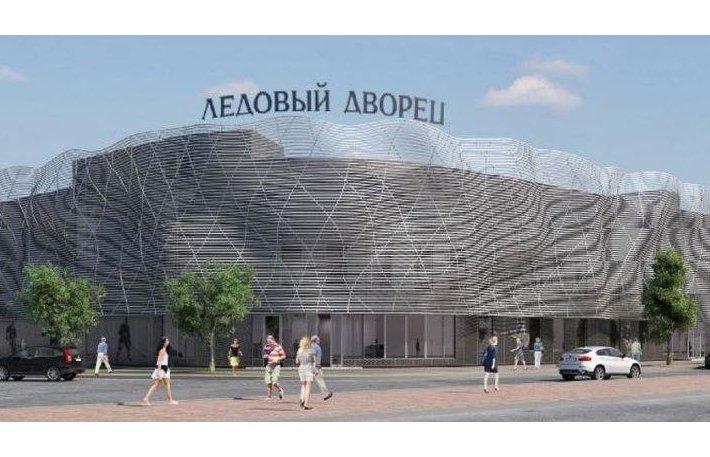 Проект ледового дворца по адресу ул. Авиаторов, вл. 7